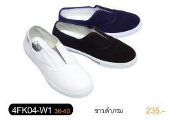 รองเท้า Adda รุ่น 4FK04-W1