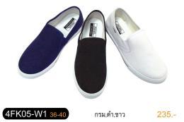 รองเท้า Adda รุ่น 4FK05-W1