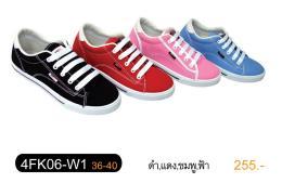 รองเท้า Adda รุ่น 4FK06-W1