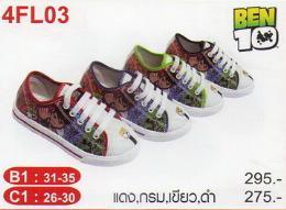 รองเท้า Adda รุ่น 4FL03-B1