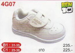 รองเท้า Adda รุ่น 4G07-B1