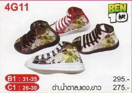 รองเท้า Adda รุ่น 4G11-B1
