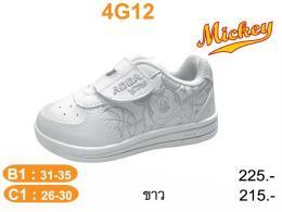 รองเท้า Adda รุ่น 4G12-C1