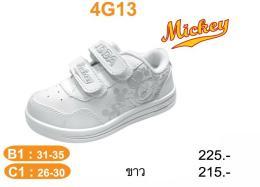 รองเท้า Adda รุ่น 4G13-B1