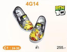 รองเท้า Adda รุ่น 4G14-C1