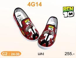 รองเท้า Adda รุ่น 4G14-C2