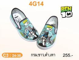 รองเท้า Adda รุ่น 4G14-C3