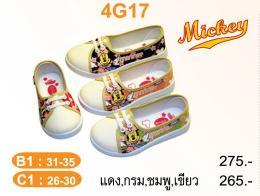 รองเท้า Adda รุ่น 4G17-B1