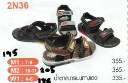 รองเท้า Adda รุ่น 2N36-W1