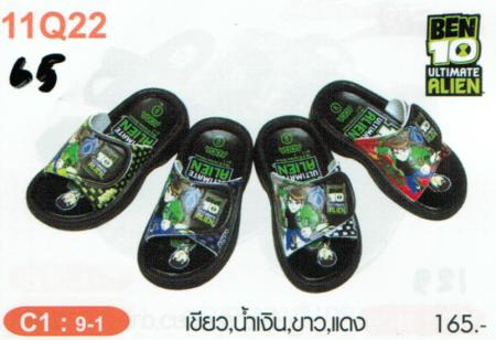 รองเท้า Adda รุ่น 11Q22-C1