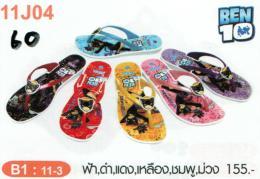 รองเท้า Adda รุ่น 11J04-B1