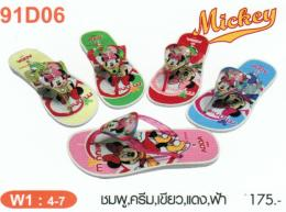 รองเท้า Adda รุ่น 91D06-W1