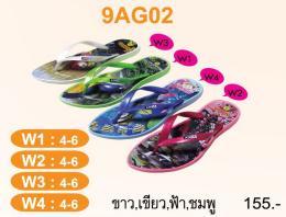 รองเท้า Adda รุ่น 9AG02