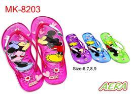 รองเท้า Aera รุ่น MK-8203