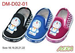 รองเท้า Aera รุ่น DM-D-02-01