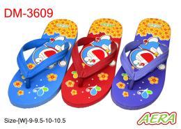 รองเท้า Aera  DM – 3609