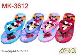 รองเท้า Aera  MK – 3612