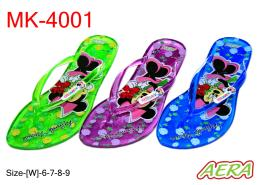 รองเท้า Aera  MK – 4001