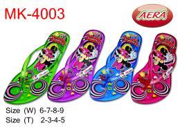รองเท้า Aera  MK – 4003