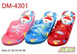 รองเท้า Aera  DM – 4301