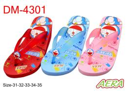 รองเท้า Aera  DM – 4302