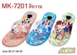 รองเท้า Aera  MK – 7202