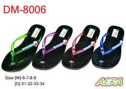 รองเท้า Aera  DM – 8006 W