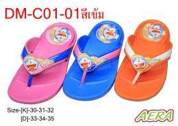 รองเท้า Aera  DM – C01-01
