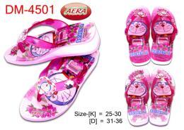 รองเท้า Aera DM – 4501