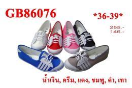 รองเท้า Gambol รุ่น GB 86076