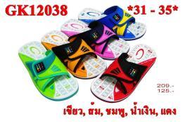 รองเท้า Gambol รุ่น GK 12038