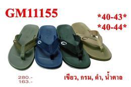 รองเท้า Gambol รุ่น GM 11155