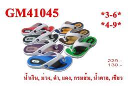 รองเท้า Gambol รุ่น GM 41045