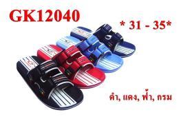 รองเท้า Gambol รุ่น GK 12040