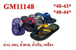 รองเท้า Gambol รุ่น GM 11148