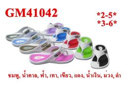 รองเท้า Gambol รุ่น GM 41042