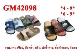 รองเท้า Gambol รุ่น GM 42098