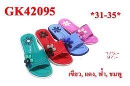 รองเท้า Gambol รุ่น GK 42095
