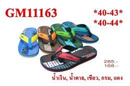 รองเท้า Gambol รุ่น GM 11163