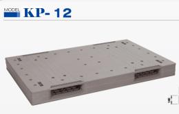พาเลทพลาสติก KP-12