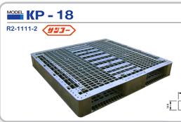พาเลทพลาสติก KP-18