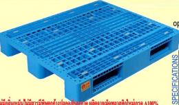พาเลทพลาสติก EA-1210 100x120x16 CM.