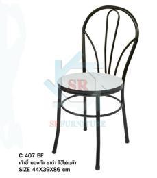 เก้าอี้บองก้า  (C 407 BF)