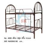 เตียง 3 ฟุต (NO. 4000)