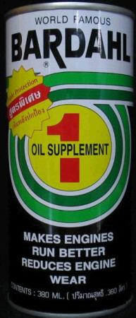 หัวเชื้อน้ำมันเครื่อง B-1 Oil Supplement