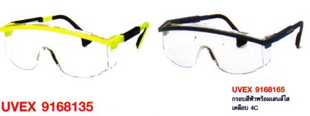 แว่นตานิรภัย รุ่น UVEX9168135,165