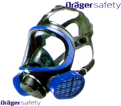หน้ากากกรองสารเคมีชนิดเต็มหน้าท่อคู่ รุ่น X-PLORE 5500
