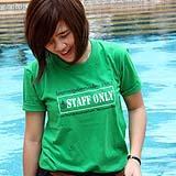 เสื้อยืดคอกลม สีเขียว ผู้หญิง A008