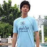 เสื้อยืดคอกลม สีฟ้า ผู้ชาย A002