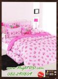 ผ้าปูที่นอนโตโต้-TOTO ผ้าห่ม ผ้านวม รหัสTT323ชมพู